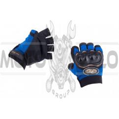 Перчатки без пальцев (size:M, синие) RG