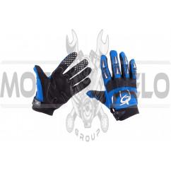 Перчатки RG (size:M, синие)
