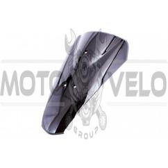 Пластик Honda DIO SMART AF56/57 передний (клюв) KOMATCU