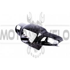 Пластик Yamaha APRIO передний (голова) KOMATCU