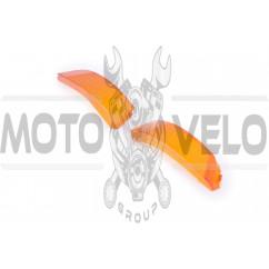 Стекло поворотов зад (пара) Honda DIO AF 18/25 KOMATCU