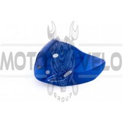 Пластик Active передний (клюв) (синий) CX