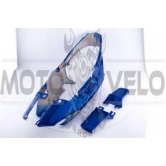 Пластик Active задняя боковая пара (синие) CX