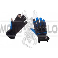 Перчатки (сине-черные, size XL) с накладкой на кисть