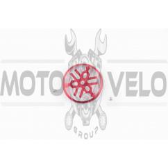 Накладка крышки генератора Yamaha (красная) KOMATCU (mod.A)