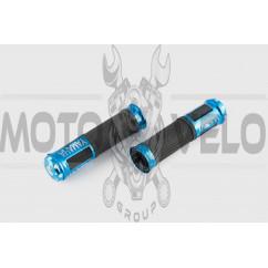 Ручки руля с алюм. отбойником (синие) (mod:Yamaha) GJCT