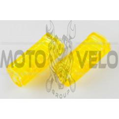 Резинки подножек водителя Delta (силиконовые, желтые) XJB