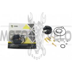 Ремкомплект карбюратора Honda DIO ZX