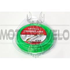 Леска мотокосы   Ø2,4mm, 15 метров   (звезда, зеленая)   EVO