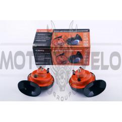 Сигнал (улитка) электрический двухтональный (mod.402) LAVITA