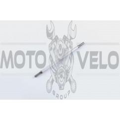 Толкатель сцепления Yamaha YBR125 KOMATCU