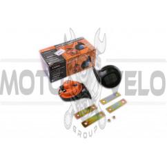 Сигнал   (улитка) электрический двухтональный (mod.401)   LVT