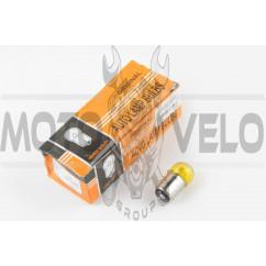 Лампа S25 (двухконтактная) 12V 10W/5W (стоп, габарит) (желтая) ORANGE BOX