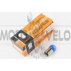 Лампа S25 (двухконтактная) 12V 10W/5W (стоп, габарит) (синяя) ORANGE BOX