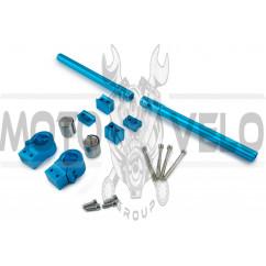 Руль универсальный (клипоны) (синий) MAXI
