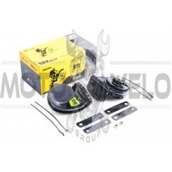 Сигнал (улитка) электрический двухтональный (черный) (пара) SUV