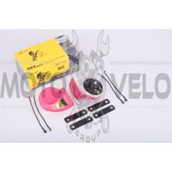 Сигнал (улитка) электрический двухтональный (розовый) (пара) SUV