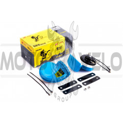 Сигнал (улитка) электрический двухтональный (синий) (пара) SUV