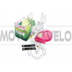 Сигнал (улитка) электрический двухтональный (розовый) SUV