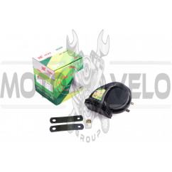 Сигнал (улитка) электрический двухтональный (черный) SUV
