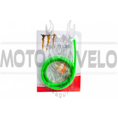 Шланг топливный Ø4mm, 1 метр (зеленый) MANLE