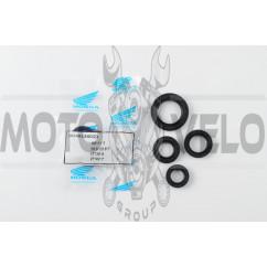 Сальники (набор) Honda DIO, LEAD 4шт (20*31*7, 15.5*25.5*7, 17*30*6, 27*42*7) HND
