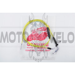 Трос газа Honda DIO (2000mm, уп.1шт, желтый)
