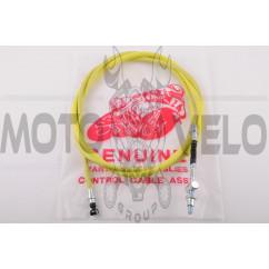 Трос заднего тормоза Honda LEAD (1950mm, уп.1шт, желтый)