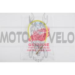 Трос заднего тормоза ЯВА 12V (600mm, уп.1шт, желтый)