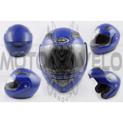 Шлем трансформер (mod:K991) (size:L, синий) COM
