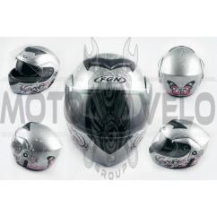 Шлем трансформер (mod:111) (size:L, серебро, + солнцезащитные очки) FGN