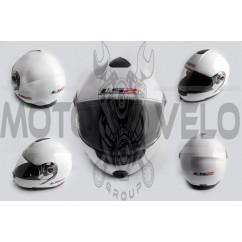 Шлем трансформер (size:M, белый, + солнцезащитные очки) LS-2