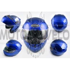 Шлем трансформер (mod:688) (size:XL, синий, солнцезашитные очки) FGN