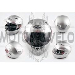 Шлем трансформер (mod:688) (size:XL, серебро, солнцезашитные очки) FGN