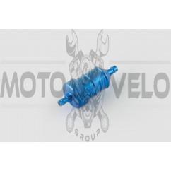 Фильтр топливный цилиндрический (синий) RIDE IT