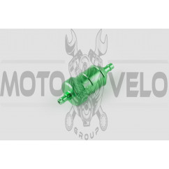 Фильтр топливный цилиндрический (зеленый) RIDE IT