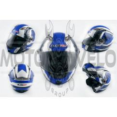 Шлем трансформер (size:XL, бело-синий, + солнцезащитные очки) LS-2