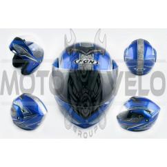 Шлем трансформер (mod:J) (size:L, синий с узором) FGN