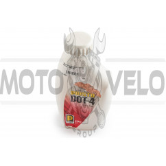 Тормозная жидкость DOT 4 (475мл) PRISTA