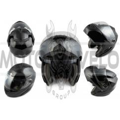 Шлем трансформер (mod:FL258) (size:XL, черный) HELMO