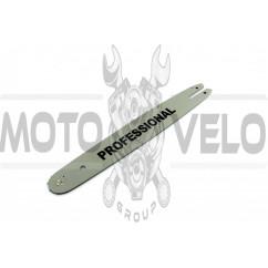 Шина 16 1,3mm, 3/8, 55зв   HSQ   (mod:B), шт