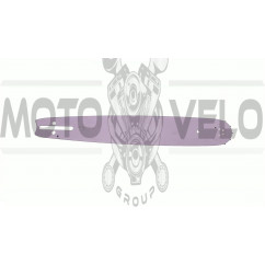 Шина 15 1,6mm, 3/8, 56зв   (without logo)   BEST   (mod:B), шт