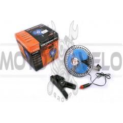 Вентилятор автомобильный (D-6, 12 V) (#201) LAVITA