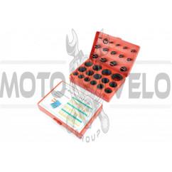 Кольца уплотнительные маслобензостойкие (комплект 404 шт, 7-53 mm) ZR