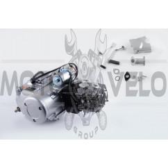 Двигатель   Delta 125cc   (АКПП 152FMH)   BOR