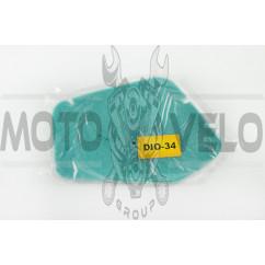 Элемент воздушного фильтра Honda DIO AF34/35 (поролон с пропиткой) (зеленый) AS