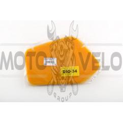 Элемент воздушного фильтра Honda DIO AF34/35 (поролон с пропиткой) (желтый) AS