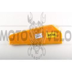 Элемент воздушного фильтра 4T GY6 50 (поролон с пропиткой) (желтый) AS