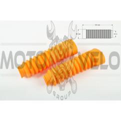 Гофры передней вилки (пара) универсальные L-170mm, d-30mm, D-50mm (желтые) KTO