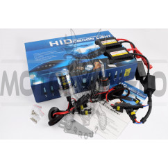 Ксенон (авто) HB4 (9006) DC 8000K 35W slim (арт:104)